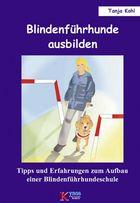 guide-dogde2.jpg
